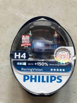 Philips RacingVision H4 150 mehr: Kleinanzeigen aus Oberasbach - Rubrik Motorrad-, Roller-Teile
