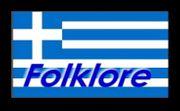 Suche Musiker für griechische Musik