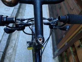 Herren Fahrrad Merida Miami: Kleinanzeigen aus Wendlingen - Rubrik Mountain-Bikes, BMX-Räder, Rennräder