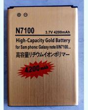Akku für Samsung Galaxy Note