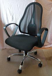 Büro-Drehstuhl Bürostuhl Drehstuhl schwarz so