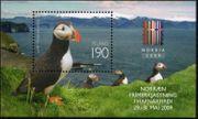 Island MiNr 1246 Bl 47