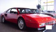 Ferrari Mondial 3 2 QV
