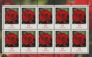 Briefmarken 0 58EUR x 500
