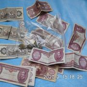 Ungarn 1457 61 Forint