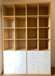 2x IKEA Bonde Regale Ahorn
