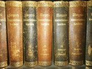Meyers grosses Conversations-Lexikon 6 Auflage