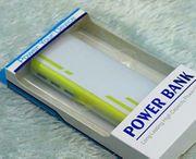 Powerbank 13000 mAh 3x USB