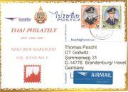 Thailand MiNr PPK II 10