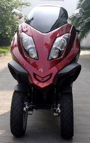 Brand New Trike ATLAS 300cc