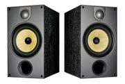 Bowers and Wilkins 686 S2