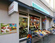 Laden in München zu verkaufen