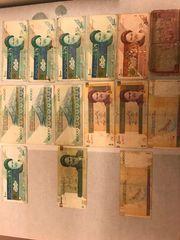 Iranische Geldscheine Rial von 1982-