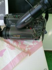 Sony camera recorder HI8 CCD-TR707