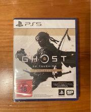 PS5 Ghost of Tsushima - directors