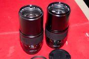2 Minolta MD 200mm 1