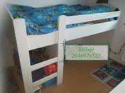 Schönes 3-teiliges Kinderzimmer zu verkaufen