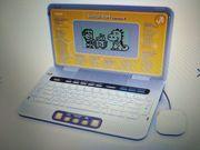 Schulstart Laptop E V-Tech