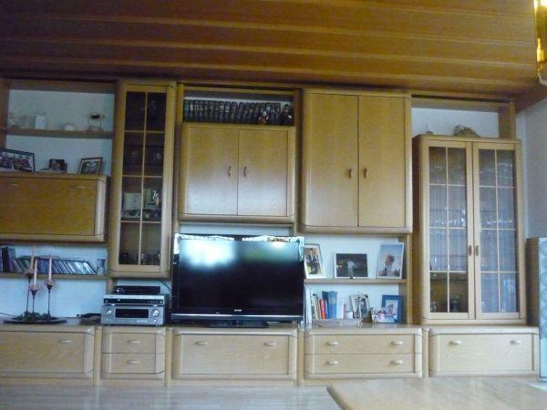Regale Fur Wohnzimmer Gebraucht Kaufen Nur 3 St Bis 60 Gnstiger