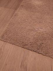 Teppich Kurzfloor IKEA