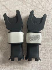 Adapter für bagaboo und Maxi