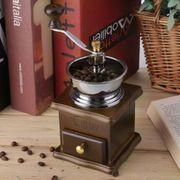 Retro Kaffeemühle Handkaffeemühle Mahlwerk Design