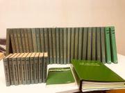 Juristische Fachbücher Der Deutsche Rechtspfleger