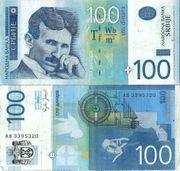 Tesla Banknote 100 Dinar Unzirkuliert