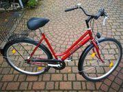Schickes Damen Fahrrad mit 3-Gang-Schaltung