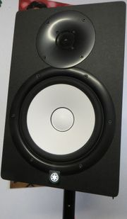 Yamaha Monitorboxen HS8