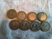 Ehem Kursmünzen Frankreich Francs und