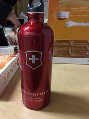 Superschöne SIGG Trinkflasche 1 l
