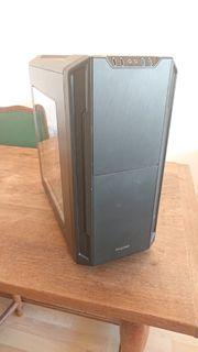 BeQuiet Gaming PC i5 7600K