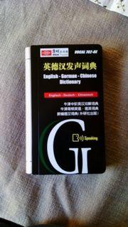 Übersetzer zu verkaufen