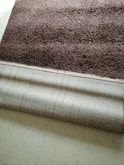 Neuer Hochflor-Teppich