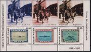 Grönland MiNr 849 - 851 Bl