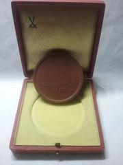 Medaille Volkswahlen DDR 1965 VOLKSWAHLEN