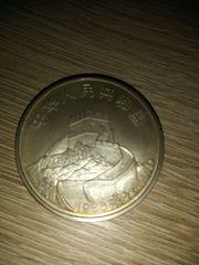 5 Yuan Münze Segelschiff 1986