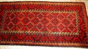 Orientteppich Belutsch Sammlerteppich antik T111