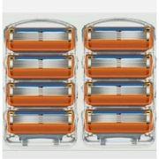 8 Stück Gillette Fusion5 Klingen