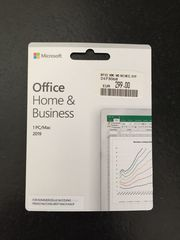 Microsoft Office Home Business 1