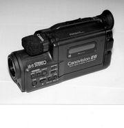 SUCHE Canon 8mm Camcorder Model