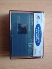 SONY DVM-4CLD Mini DV Camcorder