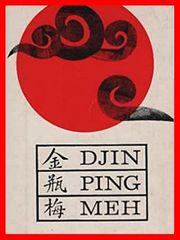 DJIN PING MEH