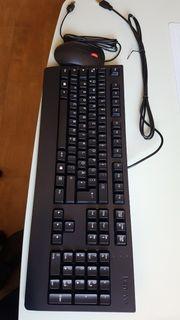 Tastatur und Maus Lenovo