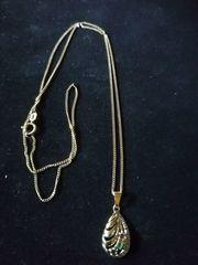 Halskette mit Anhänger in 585er