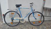 Fahrrad 28 Zoll 5 Gang
