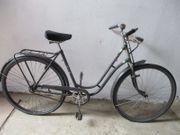 Suche Damen-Fahrrad gebraucht für Frührentner