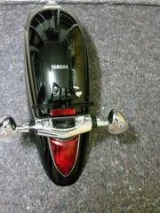 Yamaha xvs 1300 midnight