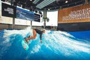 Jochen Schweizer Erlebnisgutschein - Surf Fly